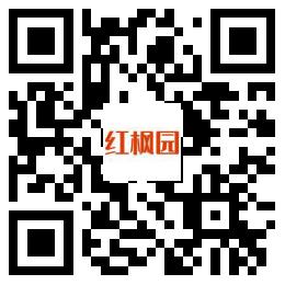 隆昌县红枫园家庭农场