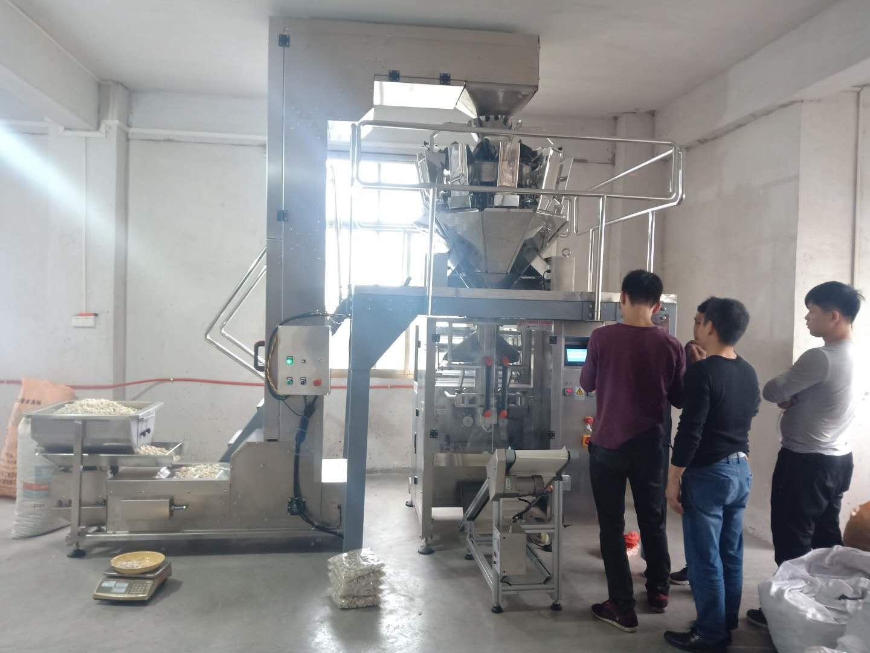 包装组合秤助力提升企业生产效率