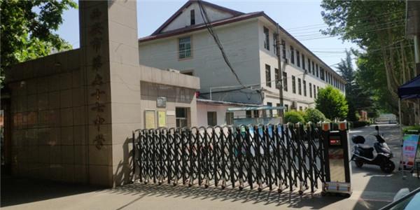 西安市六十七中学电动伸缩门安装成功!