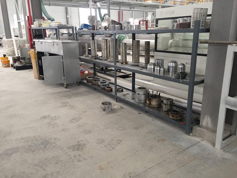 管材质检设备