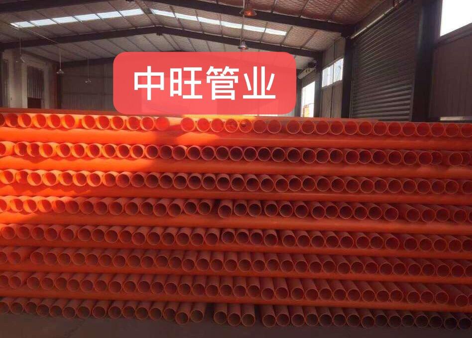 陕西MPP电力护套管厂家
