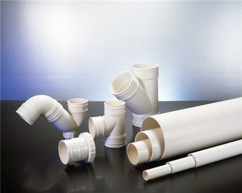 pvc给水管和pvc排水管的区别