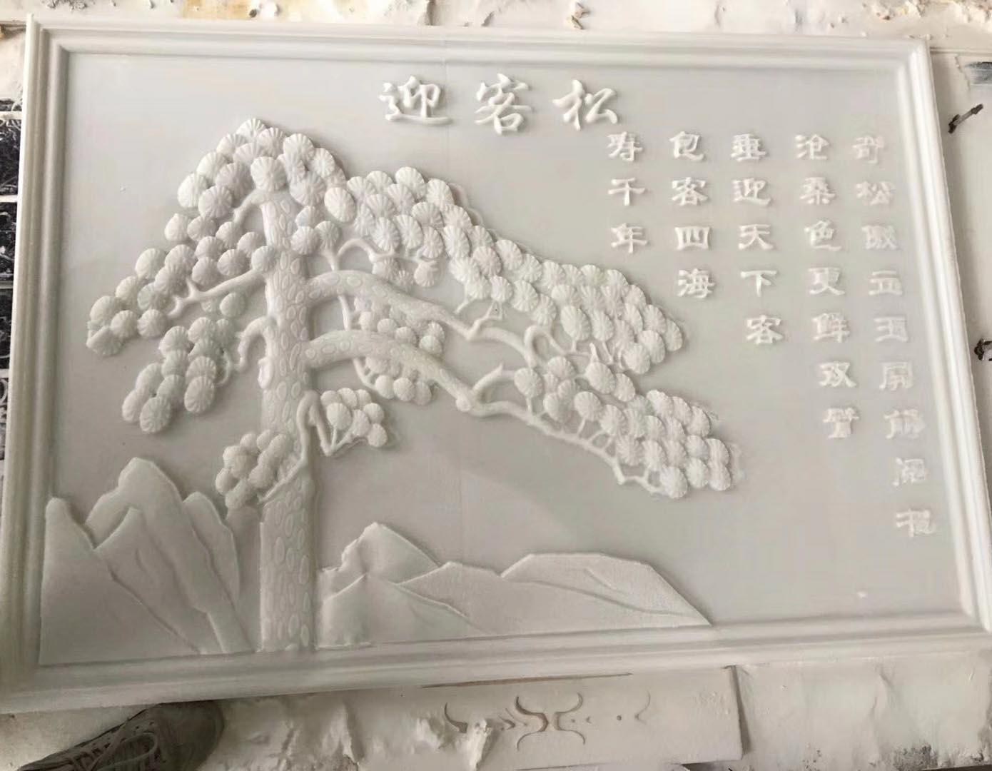四川汉白玉浮雕销售