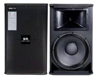 贵阳专业音响设备JOHNSSTAUE/6012 JOHNSSTAUE/6012