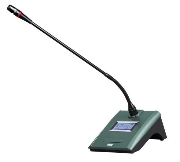 贵阳会议广播系统 无线会议系统 S-8810B