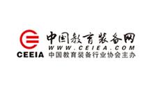 中国教育装备网