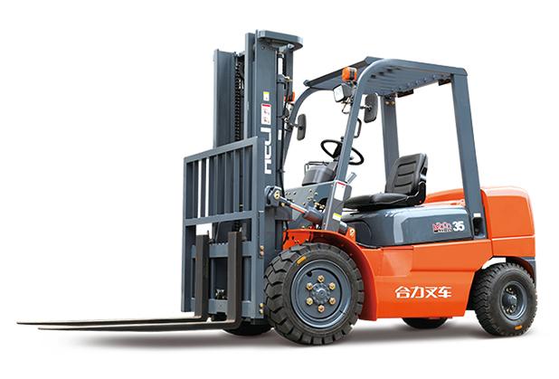 南充平衡重式叉车-H2000系列 2-3.5吨柴油/汽油/液化气平衡重式叉车