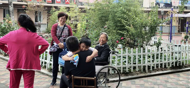 新乡五福养老院机构