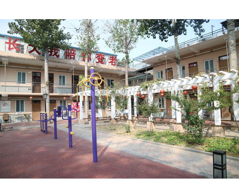 新乡五福养老院机构环境设施