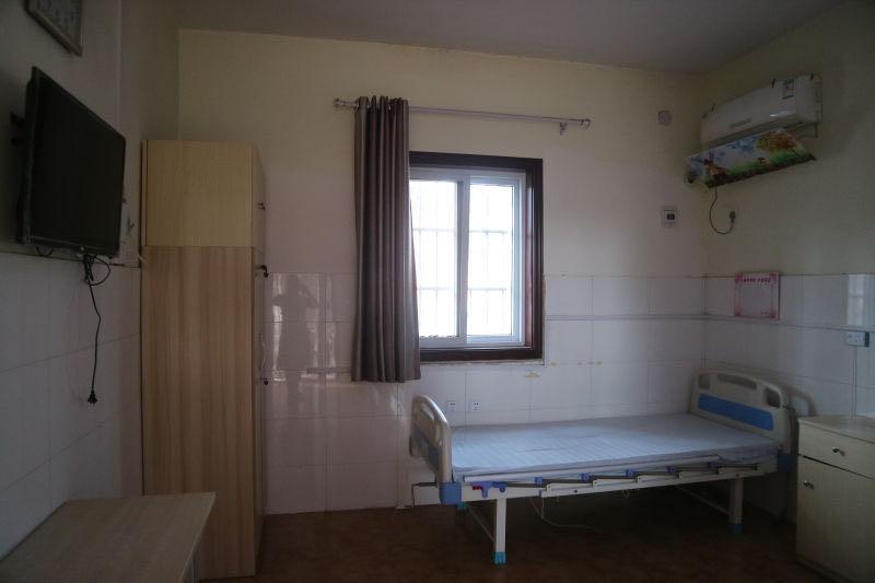 五福养老院