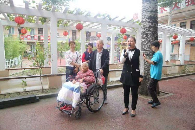 新乡五福养老院