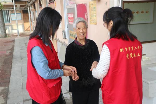 五福养老院志愿者活动二