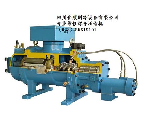 專業維修螺桿壓縮機