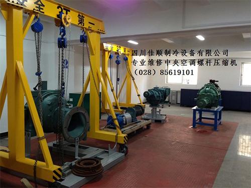 專業維修冰輪螺桿壓縮機