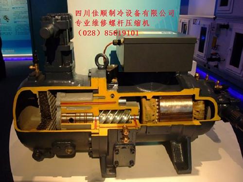 專業維修漢中螺桿壓縮機