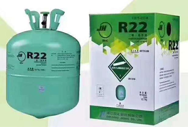 制冷劑R22