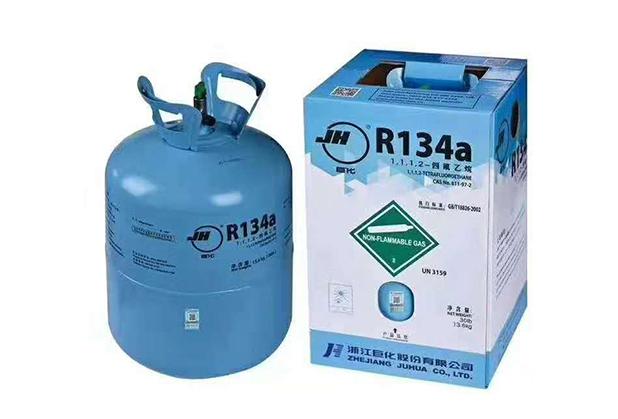 制冷劑R134a