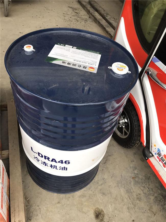 L-DRA46冷凍機油