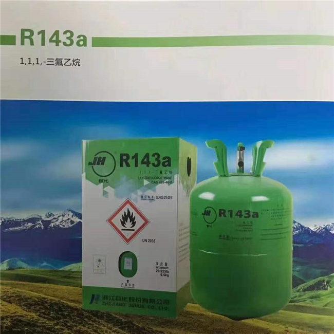 制冷劑R143a