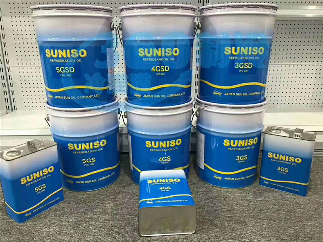 日本太陽全系列冷凍油