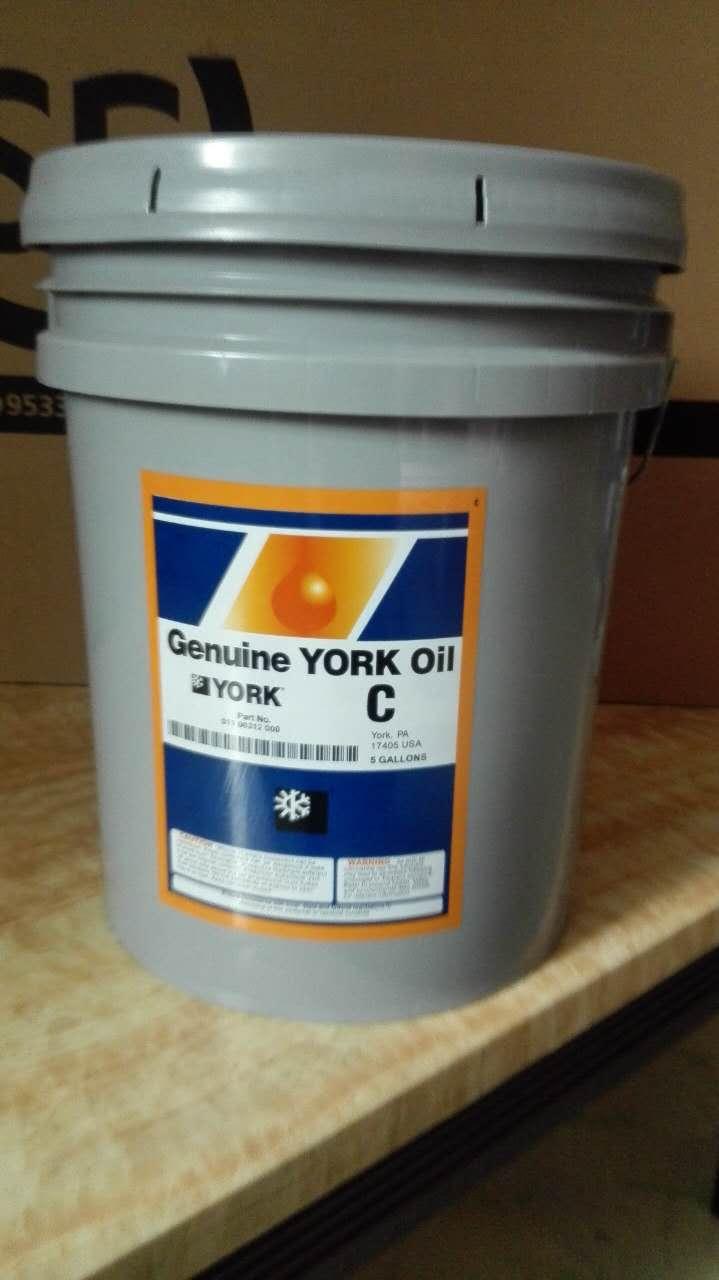 約克全系列油