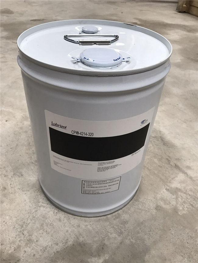 美國CPI-320冷凍油