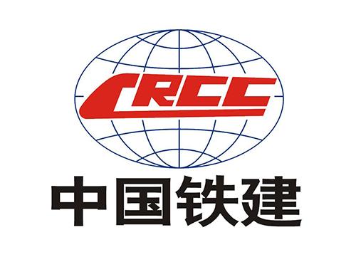 合作客户:中国铁建