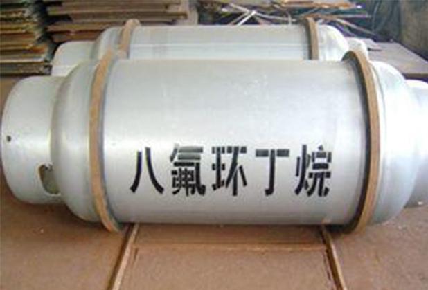 成都电子气体-八氟环丁烷
