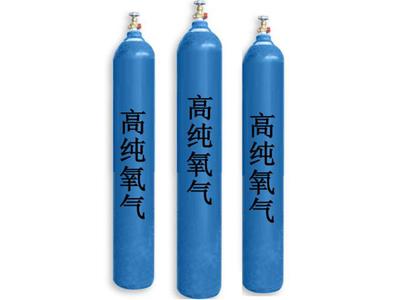 成都高纯度气体厂家