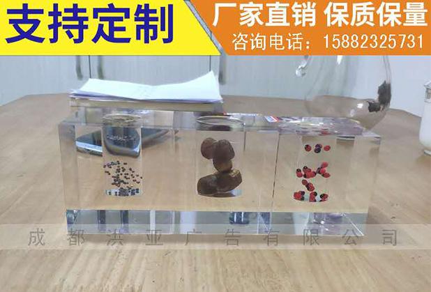 成都博物馆水晶