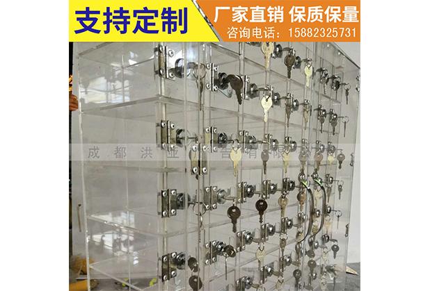 办公室手机存储柜系列