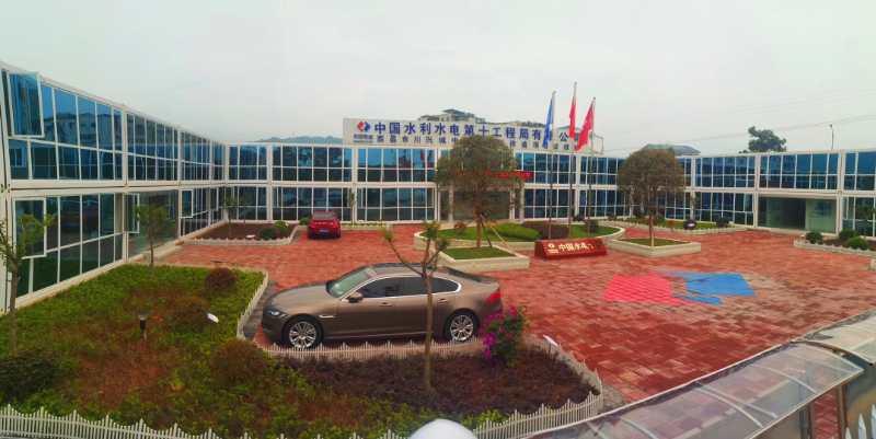 中国水利水电工程集装箱房屋项目案例