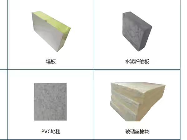 陕西箱式房屋墙板构件