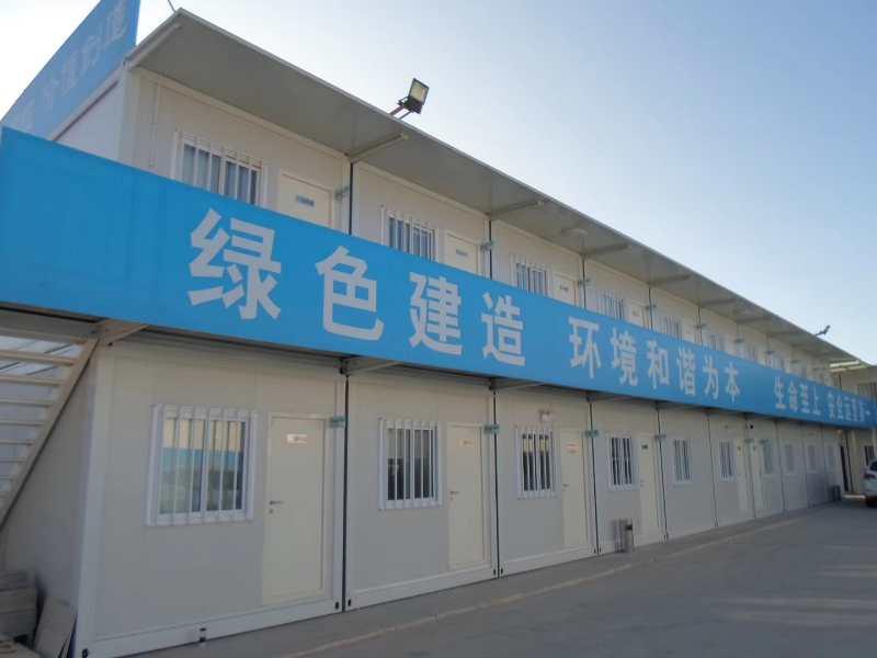 陕西集装箱活动房厂家