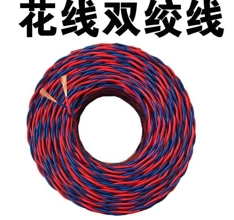 西安消防电缆价格