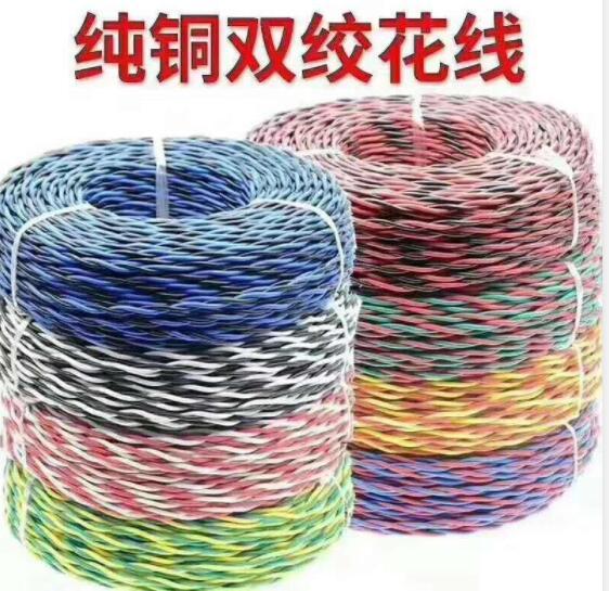 西安消防电缆厂家