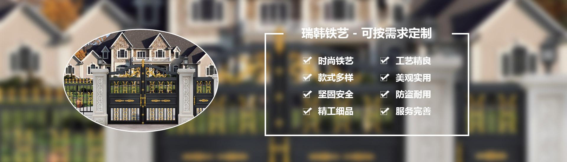 四川鐵藝大門