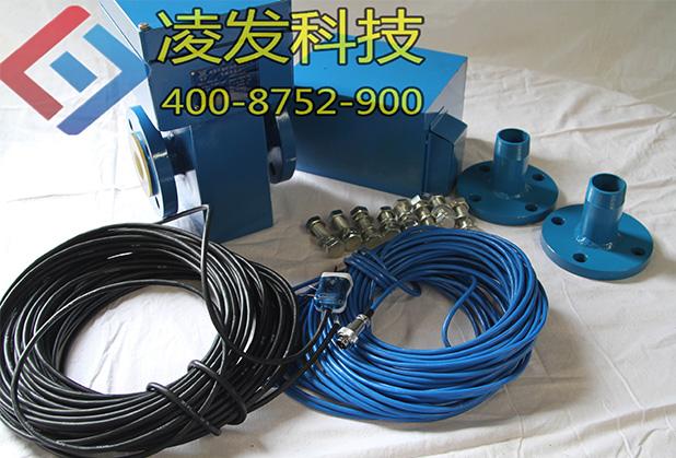 四川灌浆记录仪-电磁流量计