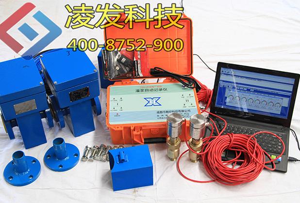 灌浆记录仪一拖二小循环两参数电脑型