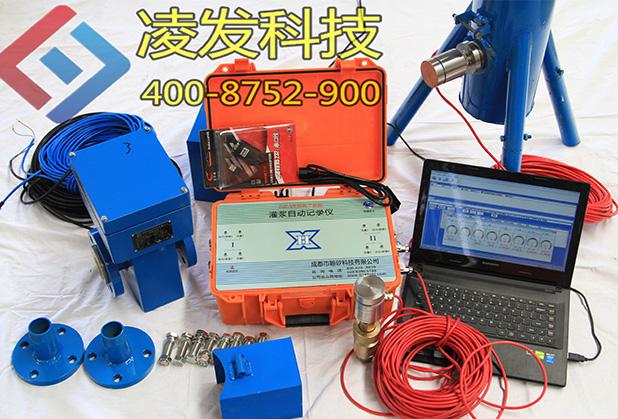 灌浆记录仪一拖一小循环三参数电脑型