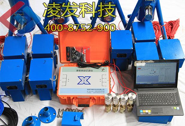 灌浆记录仪一拖四大循环三参数电脑型
