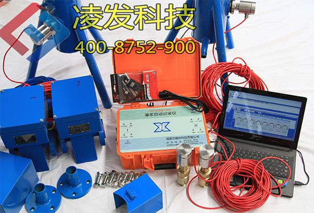 灌浆记录仪一拖二小循环三参数电脑型