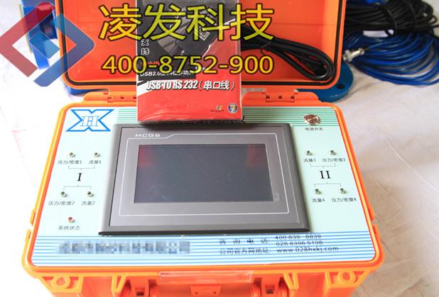 四川灌浆自动记录仪-GJY-VII型触摸屏灌浆自动记录仪