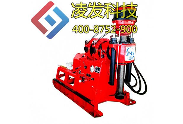 四川地质钻机-XY-2地质钻机