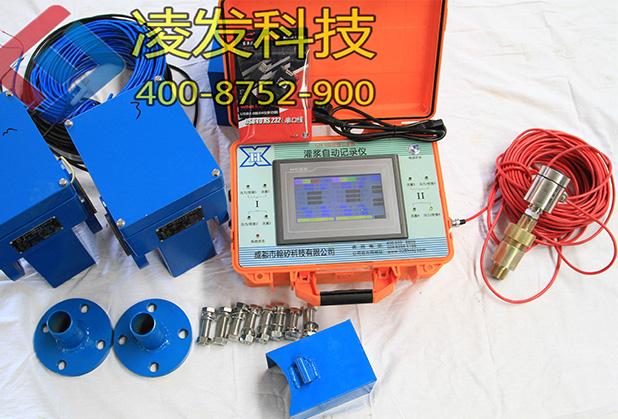 灌浆记录仪一拖一大循环两参数(触摸屏)