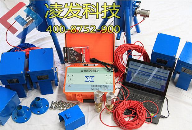 四川灌浆记录仪一拖二大循环三参数电脑型