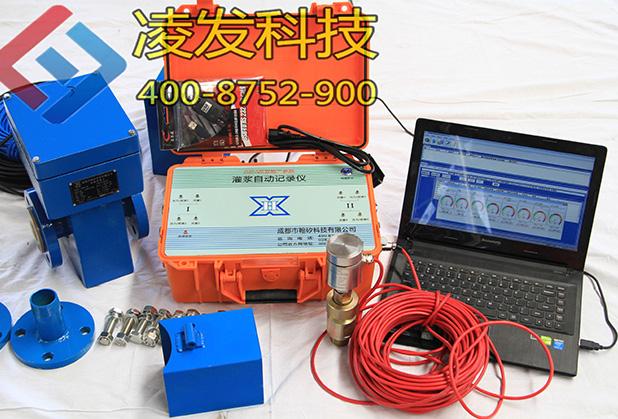 灌浆记录仪一拖一小循环两参数电脑型