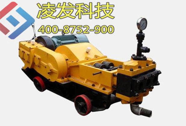 四川高压注浆泵