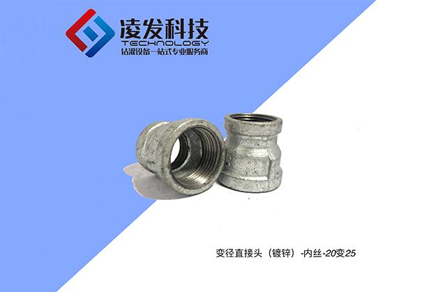 变径直接头 镀锌 内丝 20-25