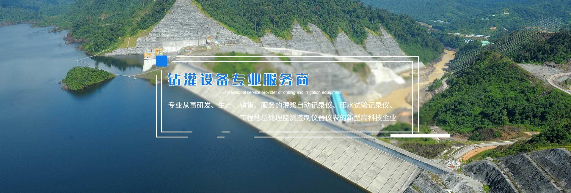 四川地质钻机